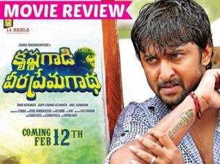 Krishnagaadi Veera Prema Gadha Movie Review And Rating