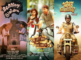 Malayalam Movies To Watch Out This February