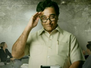 Kamal To Play Balram Naidu In His Next!