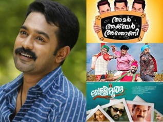Asif Ali's Tryst With Guest Roles!