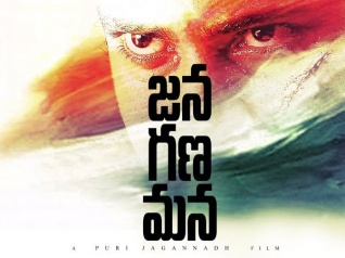 Puri & Mahesh Announces New Film, Will It Go On Floors?