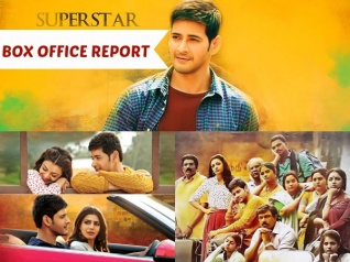 Brahmotsavam First Week Box Office Collections, Area-wise