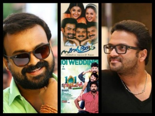 Kunchacko Boban & Jayasurya: Films For Which They Teamed Up!