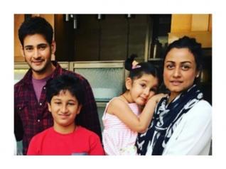 Mahesh Babu Having A Family Time In UK!