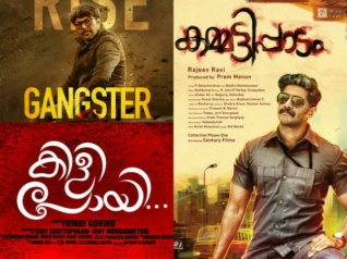 Recent Malayalam Movies Which Bagged 'A' Certificate