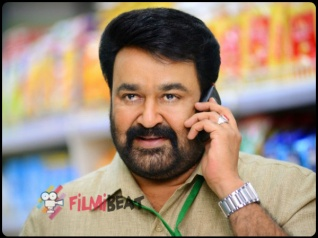 Worth The Wait: 10 Upcoming Projects Of Mohanlal!