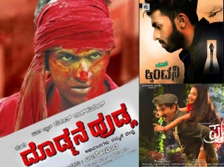 5 Movies Of 2016 Which We Are Waiting For!