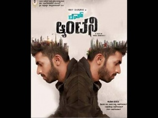 Run Antony Gets A New Release Date