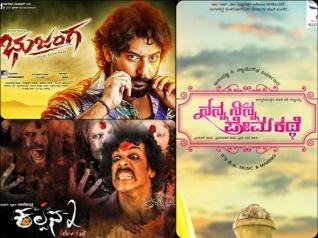 Kannada Movies Releasing This Week (July 15)
