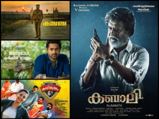 How Are Malayalam Films Faring Amidst Kabali Waves?