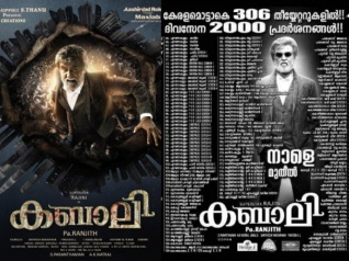 Kabali Kerala Theatre Listing Is Out!