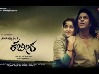 Shivanna's Santheyalli Nintha Kabira To Release On July 29