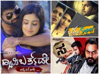 Kannada Releases Of This Week