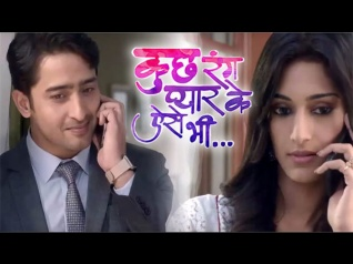 KRPKAB Is All Set To Woo Indonesia Soon!