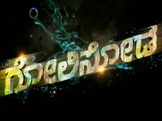 Goli Soda To Hit Screens On September 2