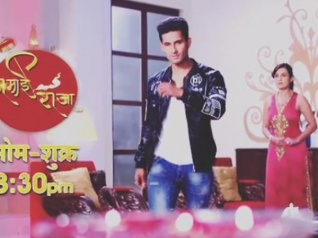 JR: New Promo Out [PICS]; Mahi To Fall In Love With Satya?