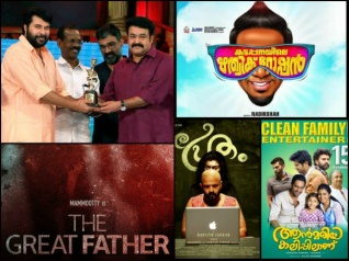 Mollywood Highlights Of the Week(August 16-August 23)