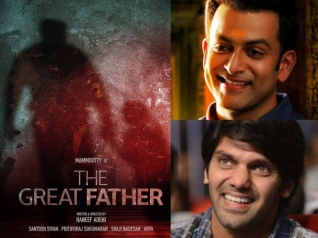 Not Prithviraj, But Arya In Mammootty's The Great Father