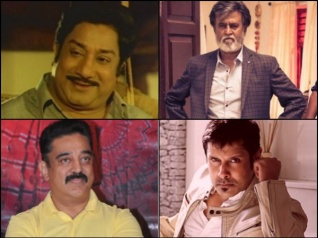 Popular Tamil Actors Who Acted In Malayalam Films!