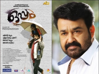 Monthly Round-up (Sep 2016): Mohanlal And Oppam Create Waves