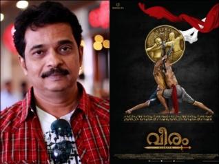 Jayaraj Opens Up About Veeram!