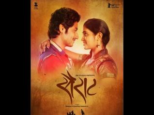 Kannada Remake Of Marathi Film Sairat Launched
