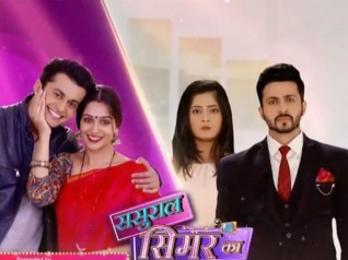 Sasural Simar Ka Goes The 'Kuch Rang Pyar Ke Aise Bhi' Way!