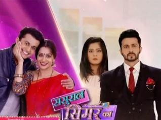 Sasural Simar Ka Goes The 'Kuch Rang Pyar Ke Aise Bhi' Way!