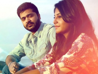 AYM Movie Review: A Road Trip Without A Clear Track!