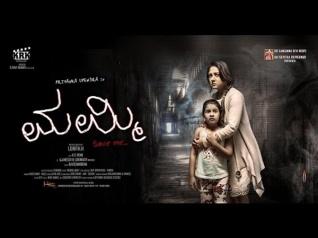 Priyanka Upendra's Mummy Postponed To Dec 2
