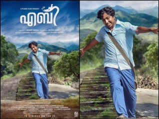 Vineeth Sreenivasan's Aby To Hit The Theatres In January!