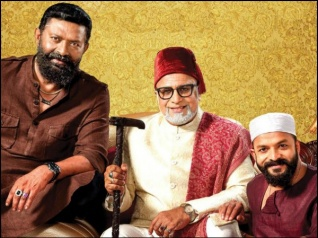 Fukri Trailer Review: Promises A Perfect Family Entertainer!