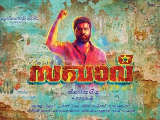 Nivin Pauly's Sakhavu: The First Look Poster Is Out!