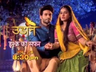 Udaan: Suraj & Chakor's Love Story Begins!