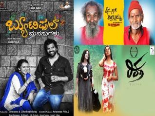 Kannada Movies In Theaters This Week (Jan 20)