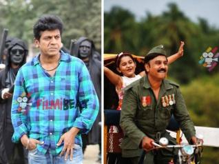 Kannada Releases Of This Week (Jan 6)
