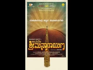 Rakshit Shetty's Next Film Titled As Avane Srimannarayana