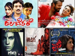 5 Kannada Movies Hit The Theatres This Week(Mar 17)