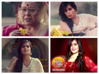 DABH 2 FIRST PROMO: Meet Sooraj & Sandhya's Daughter Kanak!