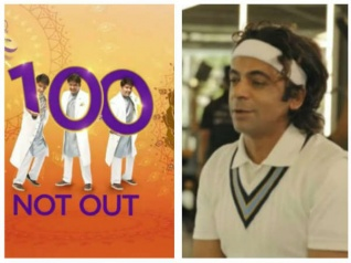 Sunil Grover Says He Had Lot Of Fun On TKSS!