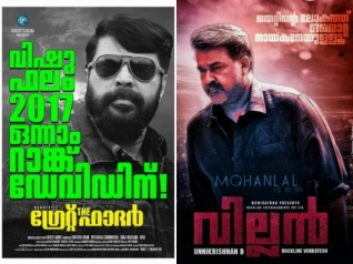 Villain Teaser Beats The Record Of The Great Father Teaser!