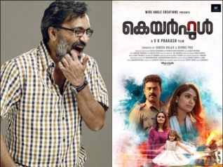 Box Office Analysis Of VK Prakash's Previous 5 Movies!