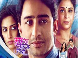 KRPKAB PROMO: Ishwari Determined To Re-unite Dev & Sonakshi!
