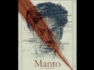 Nandita Das Reveals First Look Of 'Manto' At Cannes