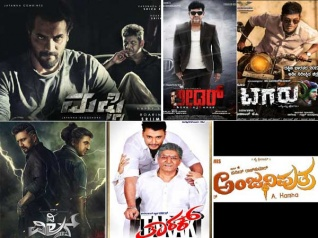 Most Anticipated Kannada Movies Of 2017!