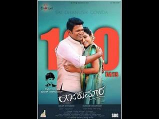 Rajakumara Movie 100 Days Success Party In Plans