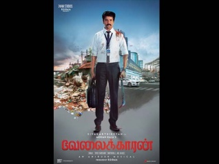 Velaikkaran First Look Poster: What Is It Trying To Tell Us?
