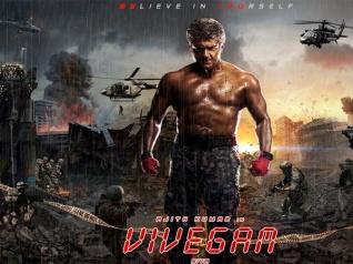 Vivegam Single To Release On June 19