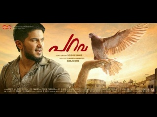 Dulquer Salmaan In Parava: The Latest Poster Is Out!