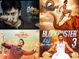 Tollywood 2017 First Half Report: BO Collection Of Movies